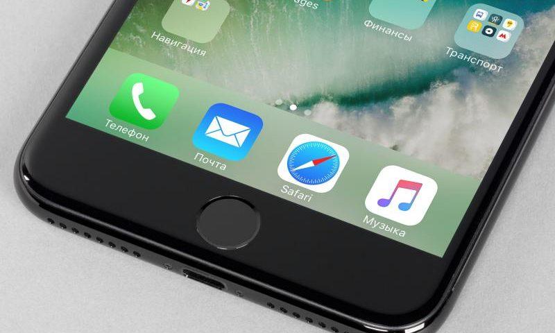Как перезагрузить iPhone, iPad, iPod touch, если завис экран, а кнопки не работают