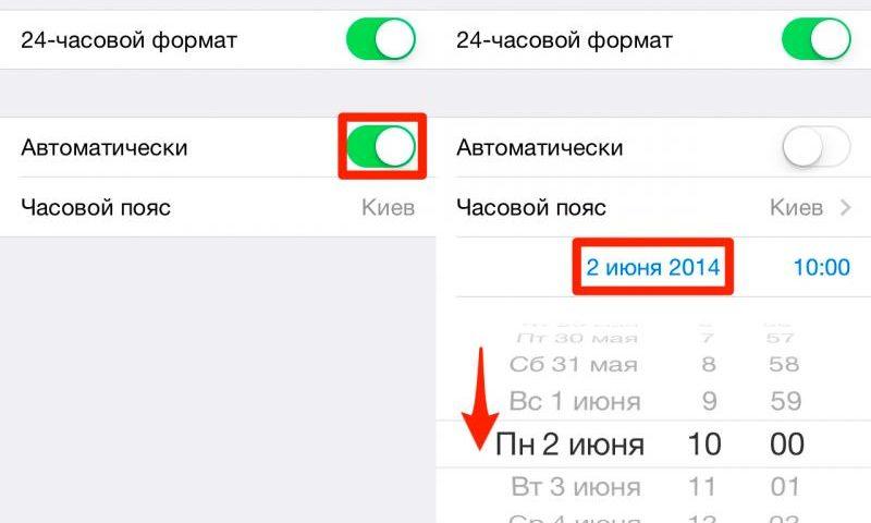 Как изменить настройки даты и времени на IPhone