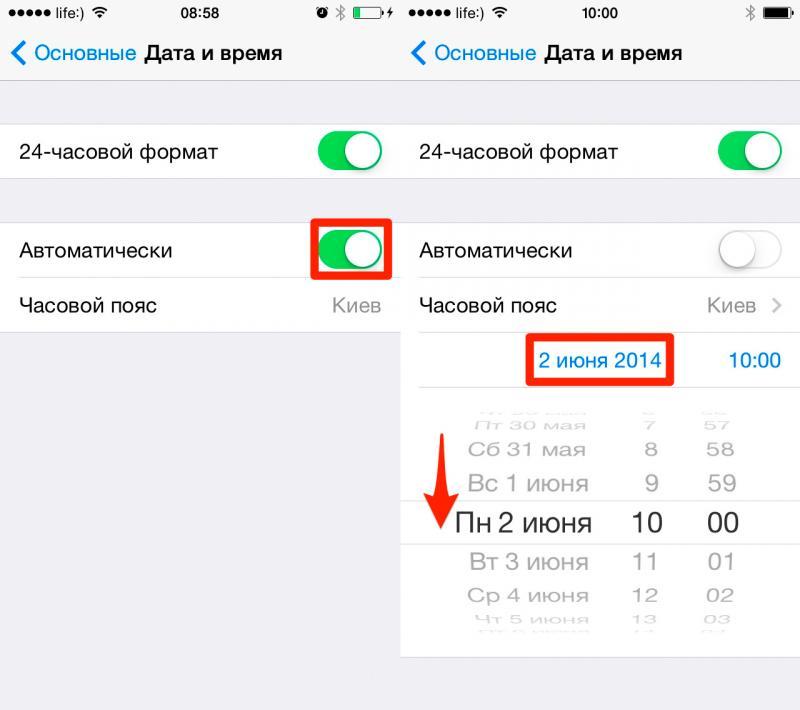 Как в айфоне поставить дату и время на