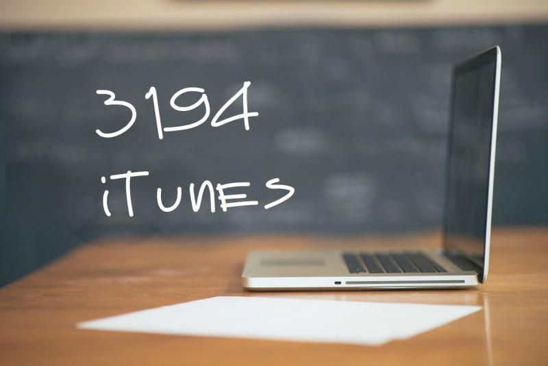 Как исправить ошибку iTunes с кодом 3194