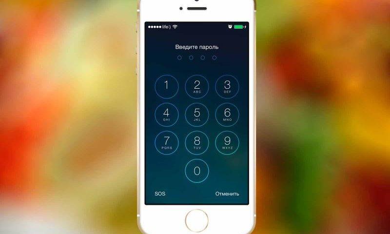 Что делать, если устройство заблокировано, и появилась ошибка «iPhone, iPad или iPod touch отключен, подключитесь к iTunes»