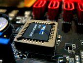 Чип BIOS: миниатюра для статьи