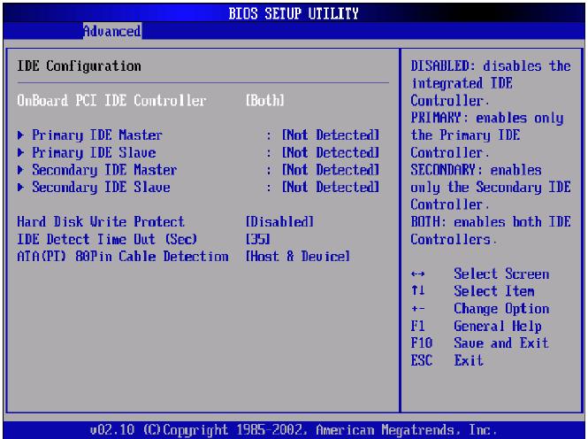 Вкладка IDE Configuration