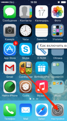 Меню IPhone