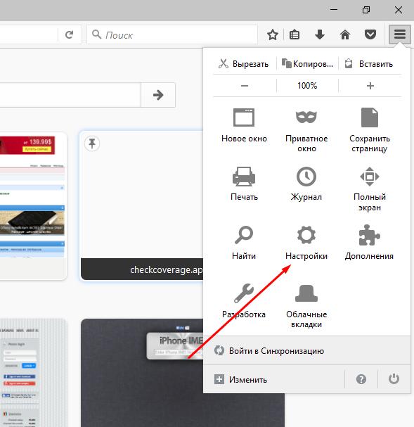 как uc browser сделать чистой стартовую страницу