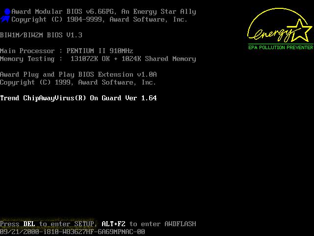 Окно начальной инициализации компьютера