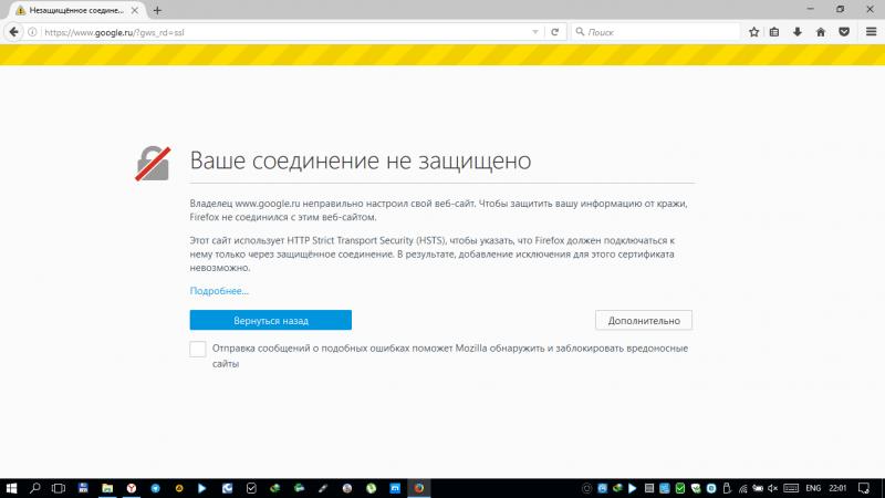 Как быстро устранить ошибку SEC_ERROR_UNKNOWN_ISSUER в Firefox?