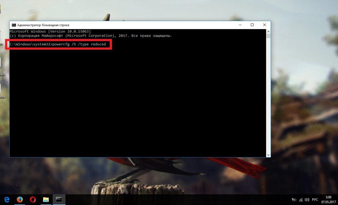 Изменение размера файла гибернации