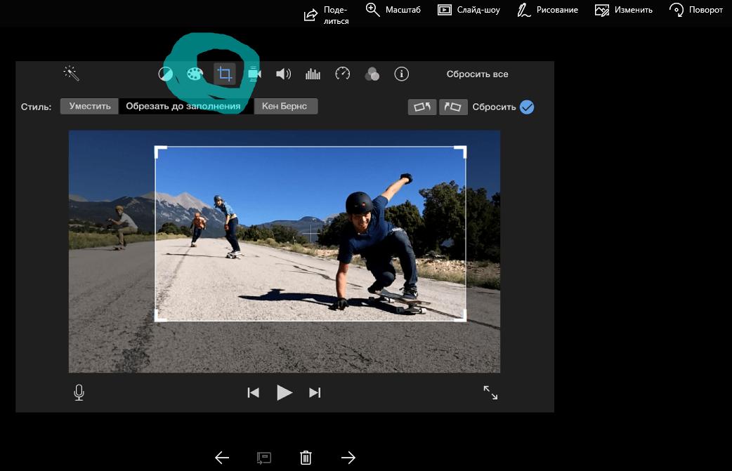 Обрезка видео в iMovie