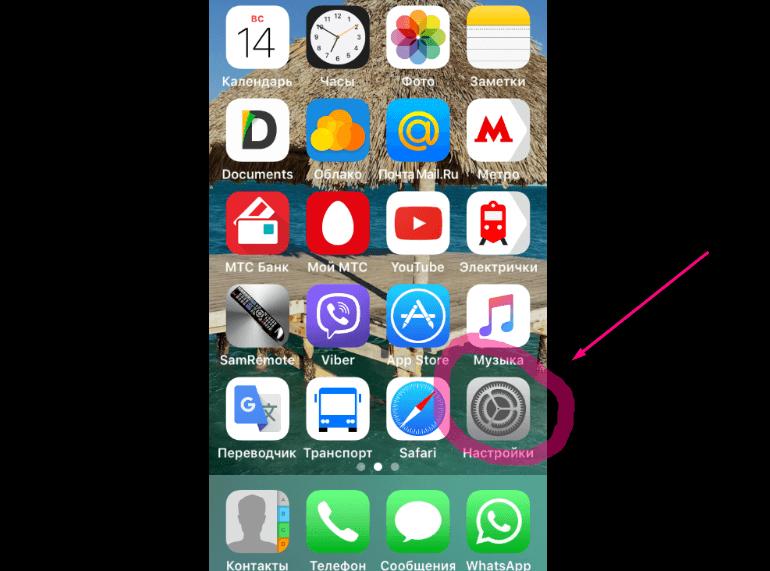 Добавление или изменение платёжной информации в App Store