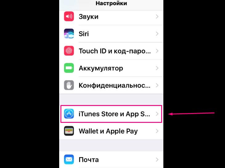 Добавление или изменение карты в App Store