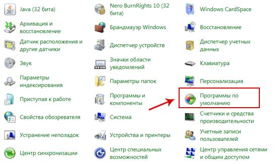 Панель управление компьютером