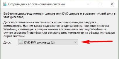 Как сделать диск с обновлениями
