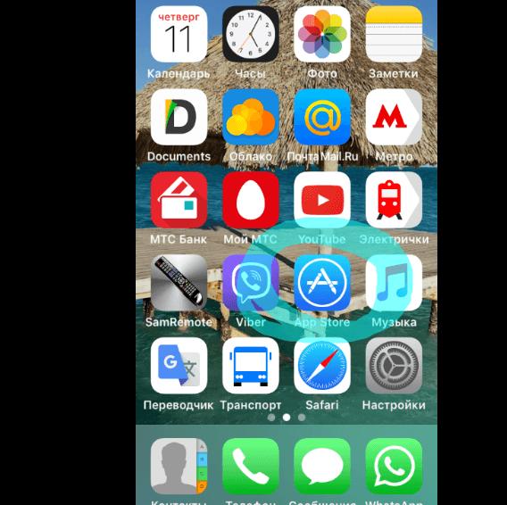 Скачивание программы iMovie на iPhone (1)