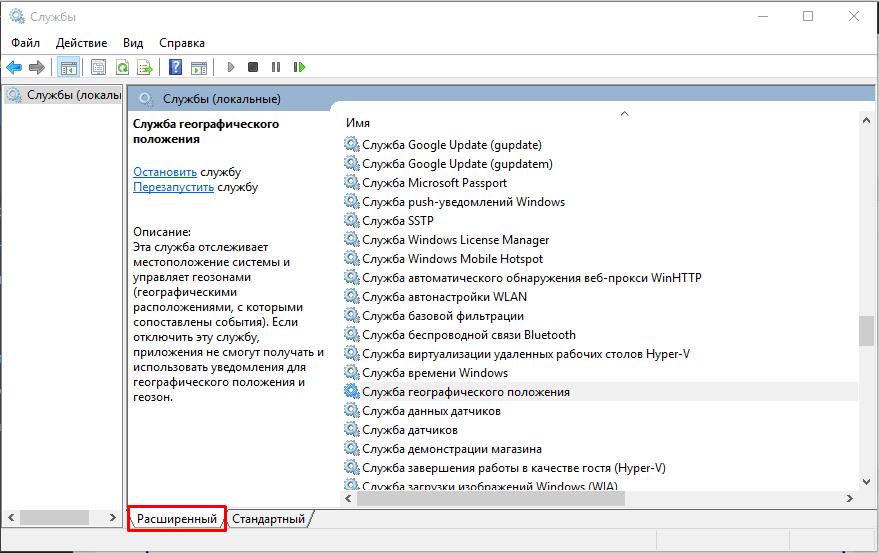 Как настроить компьютер на максимальную производительность