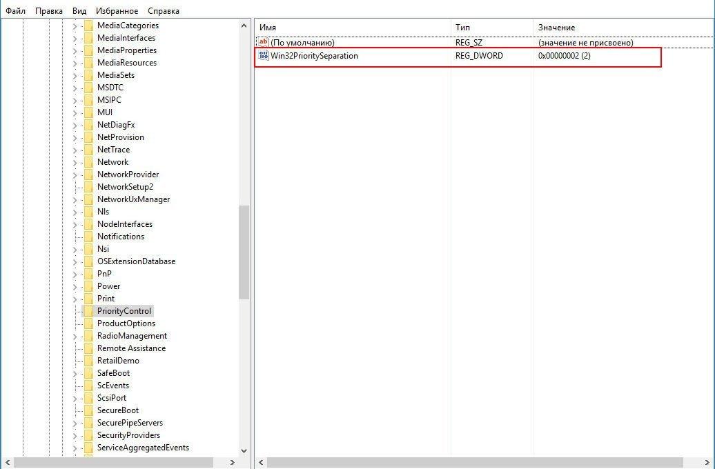 Системный реестр Windows 10