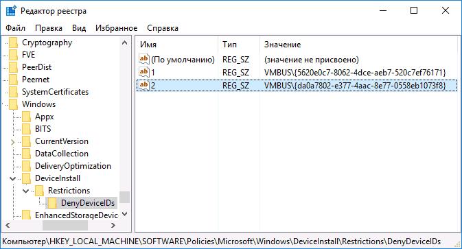 Где хранятся сертификаты в windows системах Настройка