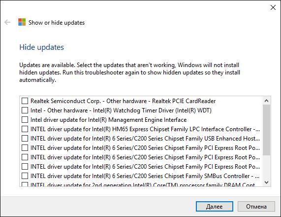 Не работает интернет в windows 10 после подключения сетевого кабеля.
