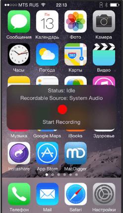 AudioRecorder 2