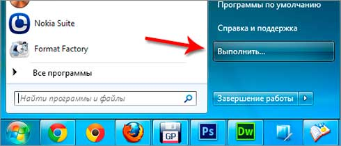 Меню Windows
