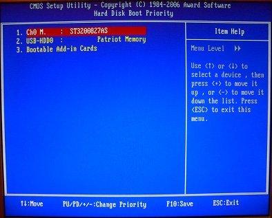 Меню загрузочных устройств в BIOS