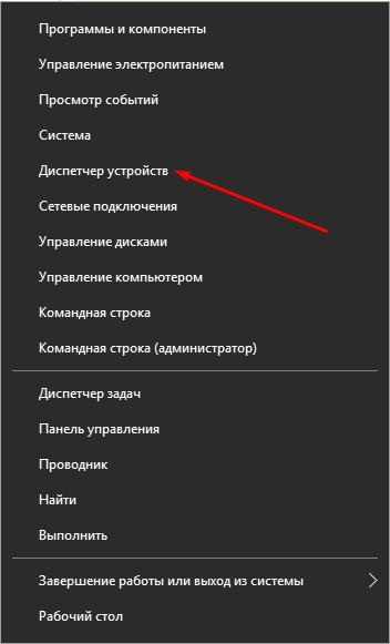 Меню «Пуск»