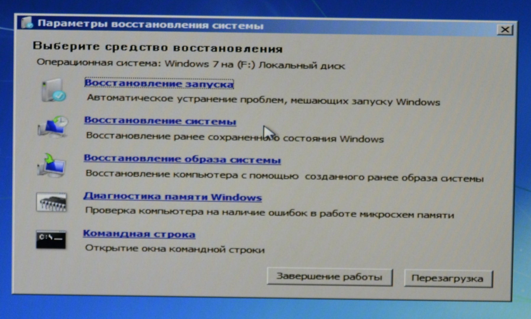 Автоматическое включение компьютера из BIOS - LiWiHelp 27