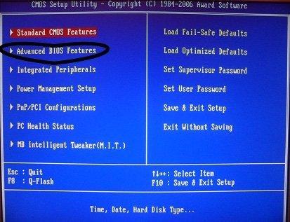 Выбор расширенных настроек BIOS (Advanced BIOS Features)