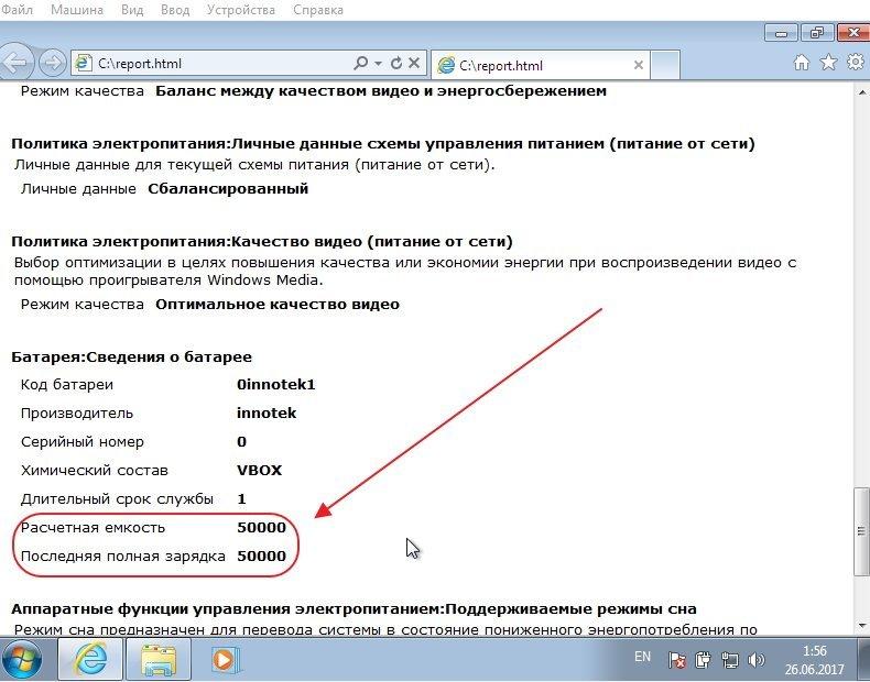 Файл report.html