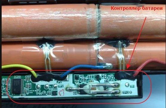 Контроллер батареи