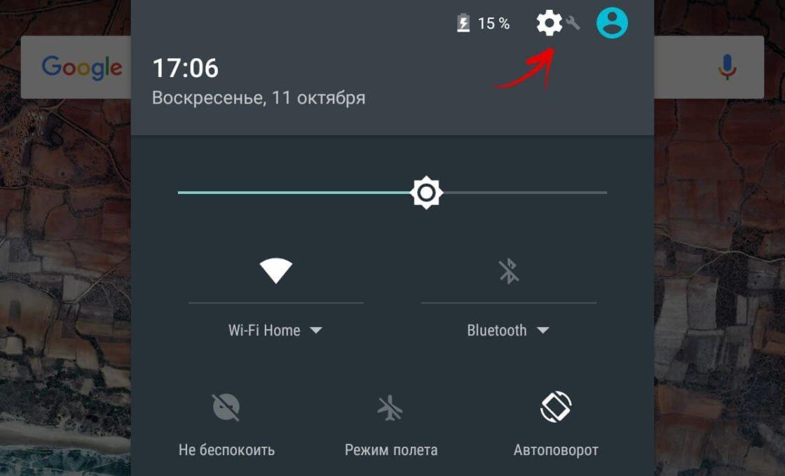 Автоповорот экрана в Android