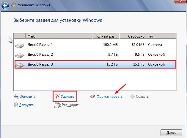 Что делать если не устанавливается Windows 10, программа установки не видит флешку, на диске находится таблица MBR-разделов, про