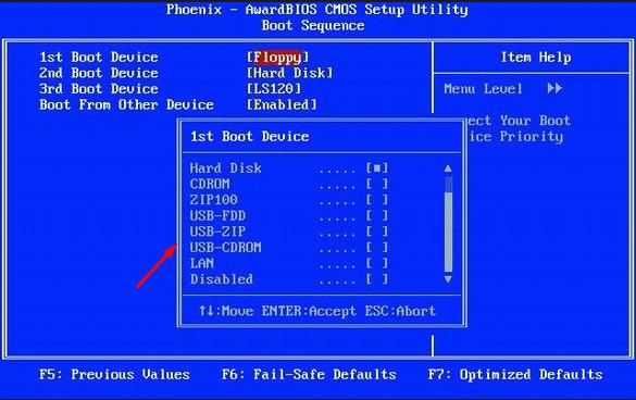 Изменение работы BIOS