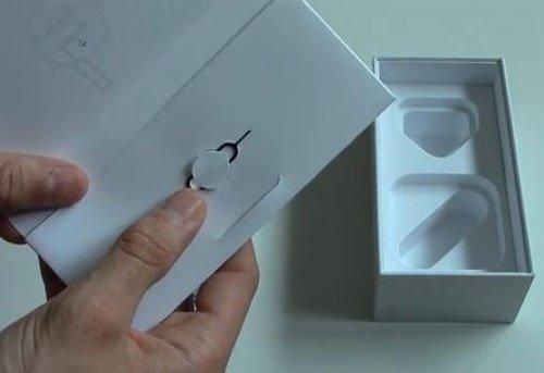 Ключ в коробке