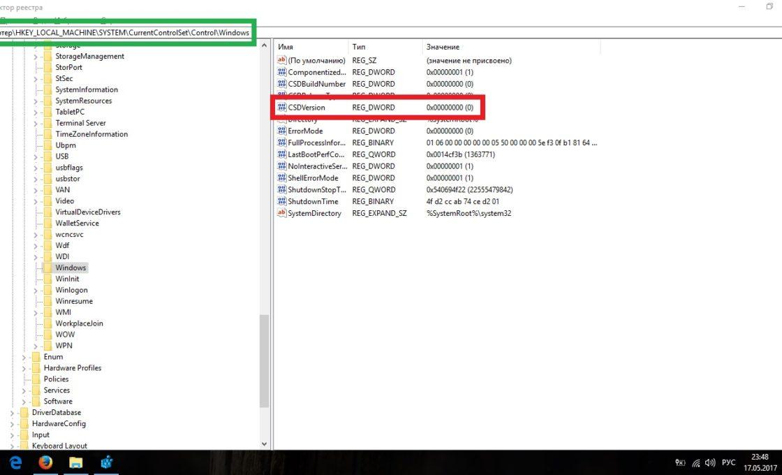 Папка Windows в окне «Редактора реестра»