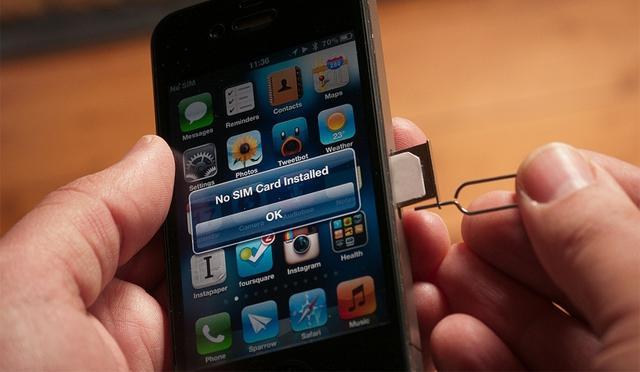 Открытый контейнер SIM-карты