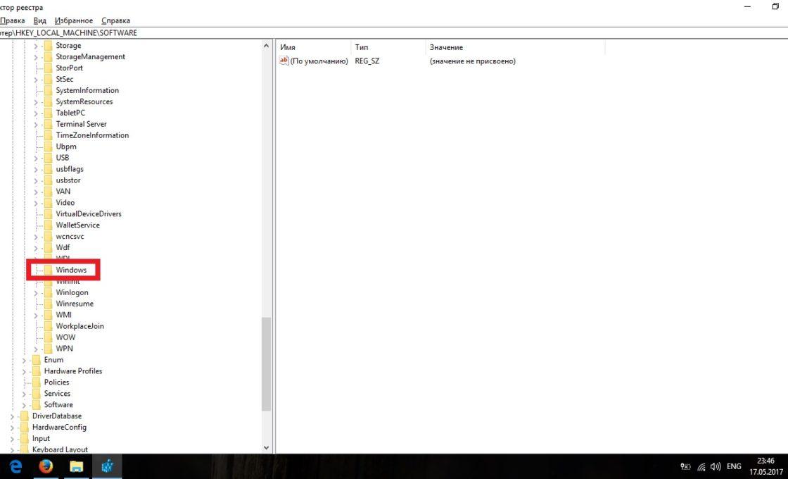 Окно «Редактора реестра»