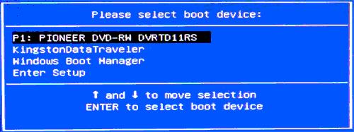 Boot menu Asus