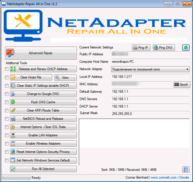 Интерфейс NetAdapter Repair All in One