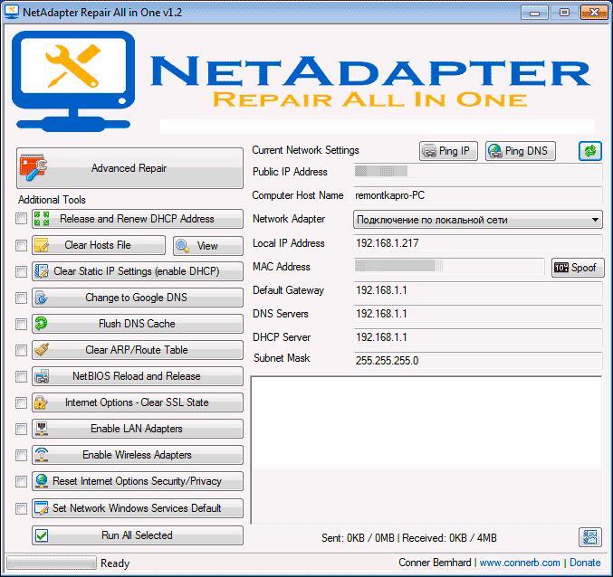 Интерфейс NetAdapter Repair All in One