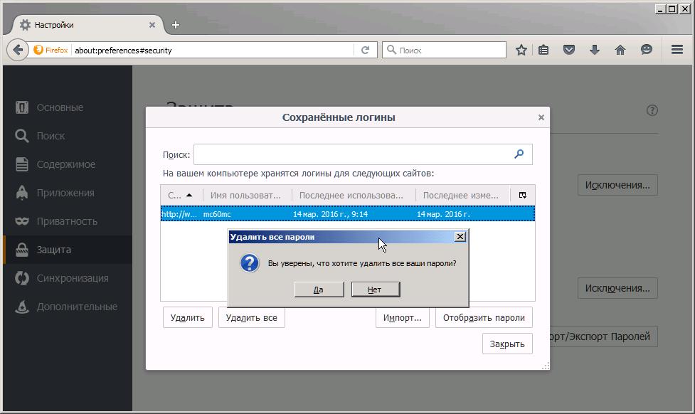 Как html сделать у картинки прозрачный фон