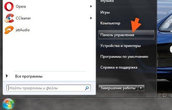 «Панель управления» в «Пуске»