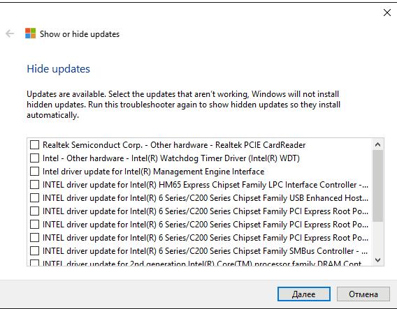 Интерфейс программы Show or Hide Updates