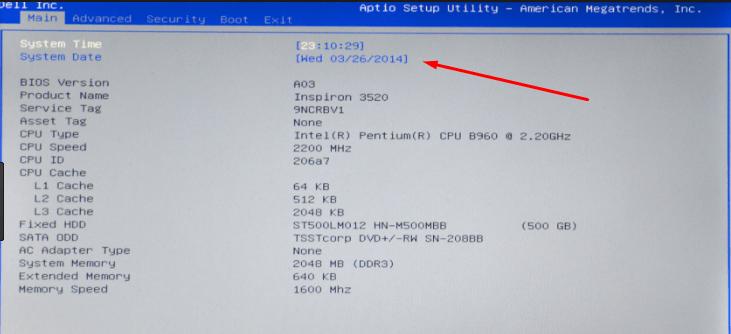 Установка даты и времени в BIOS