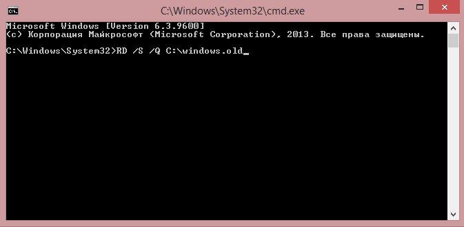 Удаление Windows.old через командную строку