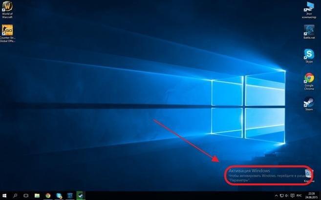 знакомство с windows 10 как убрать