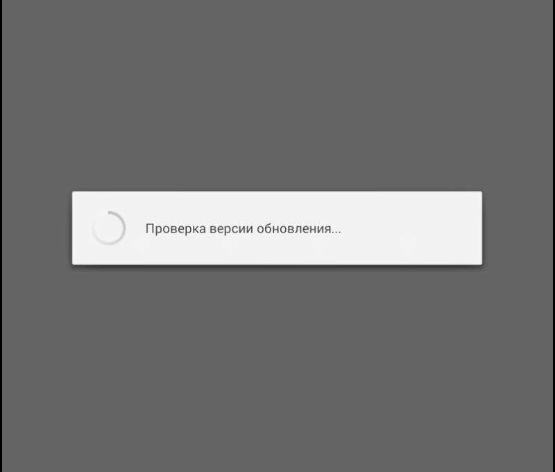 Проверка наличия обновлений Android