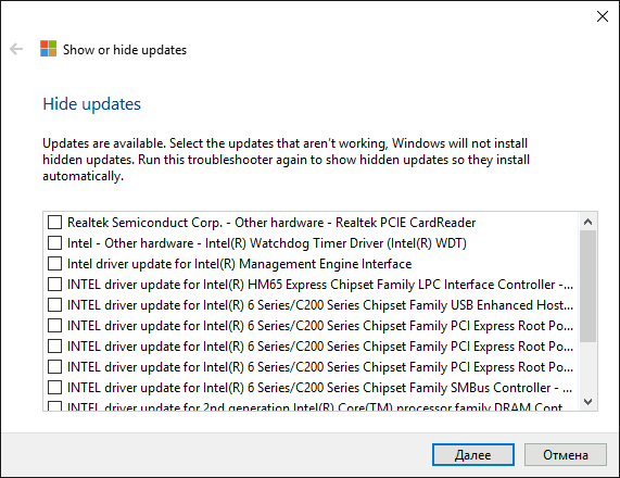 Раздел Hide updates