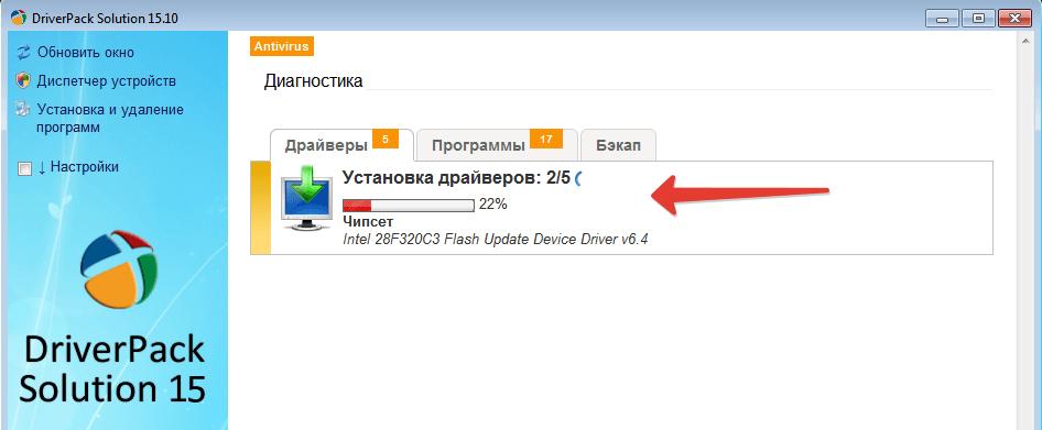 Установка драйверов из базы DriverPack