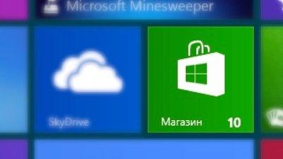 Магазин в Windows 8